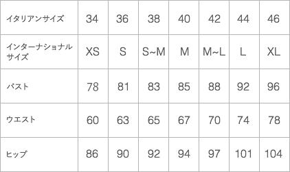 マックスマーラサイズ対応表 | ウェア